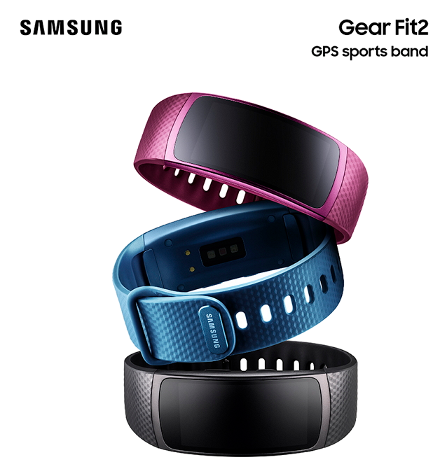 gear fit2 sports band